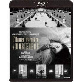 去年マリエンバートで 4Kデジタル修復版 【Blu-ray】