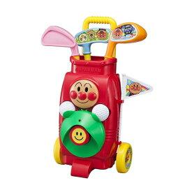 アンパンマン ゴルフカートセットおもちゃ こども 子供 知育 勉強 3歳