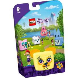 LEGO レゴ フレンズ キュービーズ ミアのパグキューブ 41664おもちゃ こども 子供 レゴ ブロック 7歳