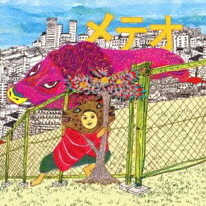 馬喰町バンド/メテオ 【CD】