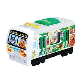 しゅっぱつ!おしゃべりアンパンマン列車おもちゃ こども 子供 知育 勉強 3歳