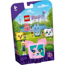 LEGO レゴ フレンズ キュービーズ ステファニーのねこキューブ 41665おもちゃ こども 子供 レゴ ブロック 7歳