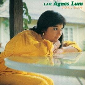 アグネス・ラム/I AM AGNES LUM アグネス ラムです 【CD】