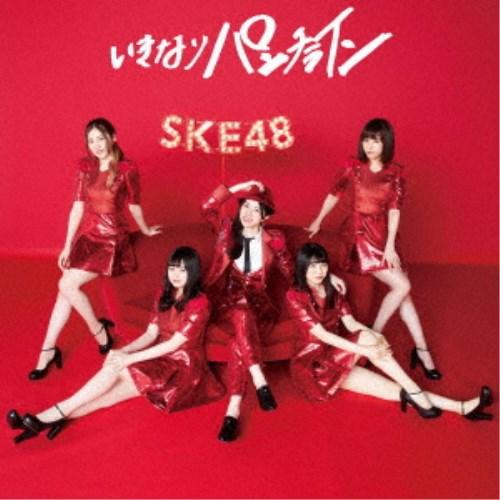 SKE48/いきなりパンチライン《TYPE-C》 (初回限定) 【CD+DVD】