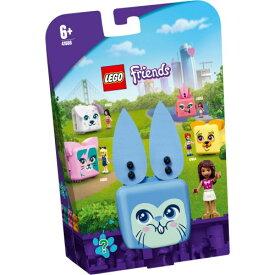 LEGO レゴ フレンズ キュービーズ アンドレアのうさぎキューブ 41666おもちゃ こども 子供 レゴ ブロック 7歳