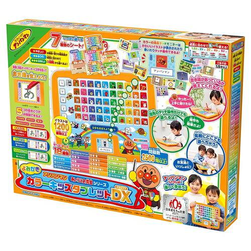 【送料無料】アンパンマン よみかきカラーキッズタブレットDX