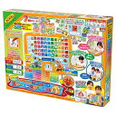 【送料無料】アンパンマン よみかきカラーキッズタブレットDX おもちゃ こども 子供 知育 勉強 3歳