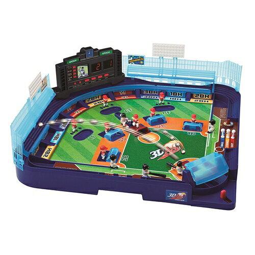 【送料無料】野球盤3Dエース オーロラビジョン おもちゃ こども 子供 パーティ ゲーム 5歳