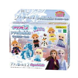 AQ-302アクアビーズ アナと雪の女王2 キャラクターセットおもちゃ こども 子供 女の子 ままごと ごっこ 作る 6歳