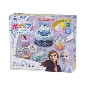 W-126ホイップる アナと雪の女王2 セットおもちゃ こども 子供 女の子 ままごと ごっこ 作る 8歳