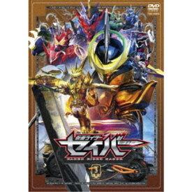 仮面ライダーセイバー VOL.3 【DVD】