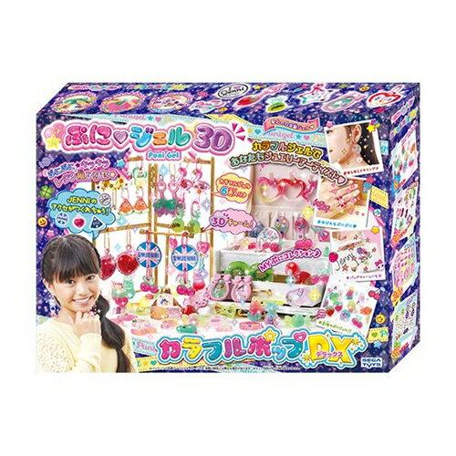 キラデコアート PG-14 ぷにジェル3D カラフルポップDX おもちゃ こども 子供 女の子 ままごと ごっこ 作る 6歳