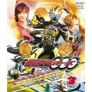 仮面ライダーOOO Volume 3 【Blu-ray】