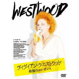 ヴィヴィアン・ウエストウッド 最強のエレガンス 【DVD】