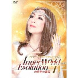 Inner World Evolution 内世界の進化 IV 番外編 【DVD】
