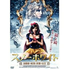 スノーホワイト 白雪姫の純潔と妖艶の女王 【DVD】