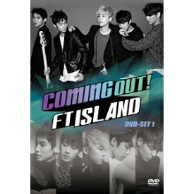 Coming Out!FTISLAND DVD-SET1 【DVD】