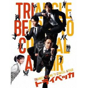 【送料無料】トライベッカ (初回限定) 【Blu-ray】