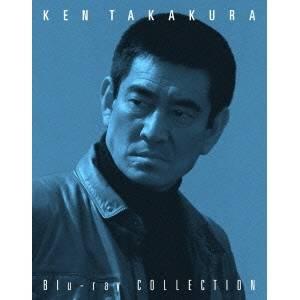 【送料無料】高倉健Blu-ray COLLECTION BOX 【Blu-ray】