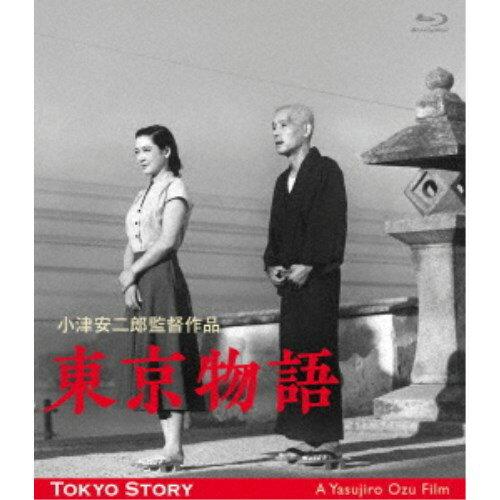 東京物語 【Blu-ray】