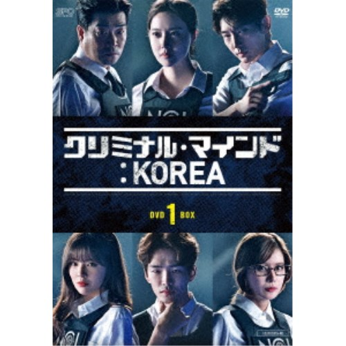 【送料無料】クリミナル・マインド:KOREA DVD-BOX1 【DVD】