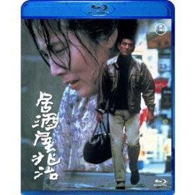 居酒屋兆治 【Blu-ray】