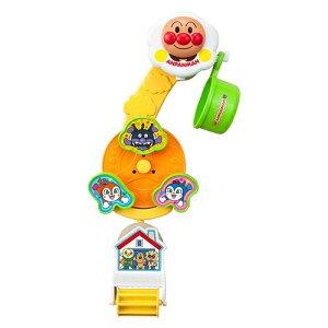 アンパンマン バスクルリンおもちゃ こども 子供 知育 勉強 1歳6ヶ月