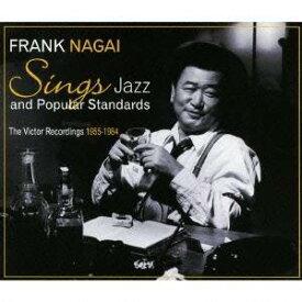 フランク永井/フランク、ジャズを歌う 【CD】