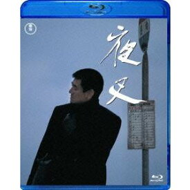 夜叉 【Blu-ray】