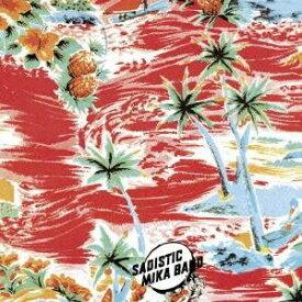 サディスティック・ミカ・バンド/サディスティック・ミカ・バンド 【CD】