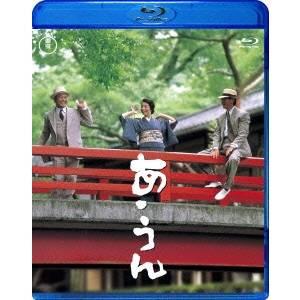 あ・うん 【Blu-ray】