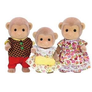シルバニアファミリー FS-34 サルファミリー おもちゃ こども 子供 女の子 人形遊び 3歳