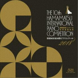 【送料無料】(クラシック)/第10回 浜松国際ピアノコンクール 2018 【CD】