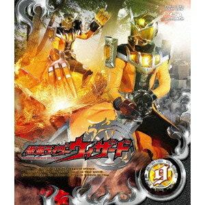 仮面ライダーウィザード Volume9 【Blu-ray】