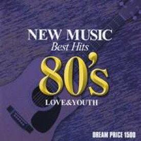 (オムニバス)/ドリームプライス 1500 愛と青春のニューミュージック・ベスト 80's 【CD】