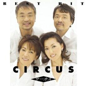 サーカス/ベスト・ヒット 【CD】