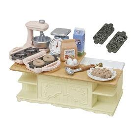 シルバニアファミリー カ-423 アイランドキッチン おもちゃ こども 子供 女の子 人形遊び 家具 3歳