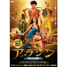 アラジン〜新たなる冒険〜 【DVD】