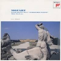 リリー・クラウス/モーツァルト:ピアノ・ソナタ第11番「トルコ行進曲付」/第8番イ短調 他 【CD】