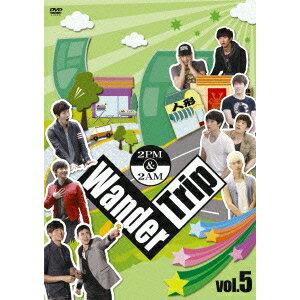 2PM&2AM Wander Trip vol.5 ぶらり浅草橋 編/わいわい☆バーベキューPARTY 編 【DVD】