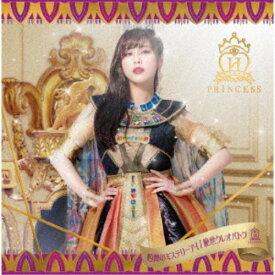 放課後プリンセス/灼熱のミステリーアイ/絶世クレオパトラ《舞花version》 【CD】