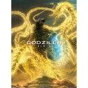 GODZILLA 星を喰う者 コレクターズ・エディション 【Blu-ray】