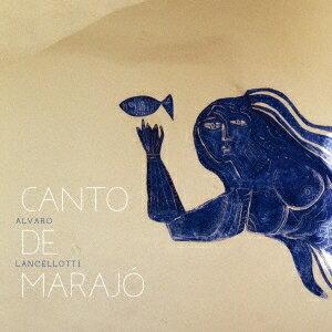 アルヴァーロ・ランセロッチ/カント・ヂ・マラジョー 【CD】