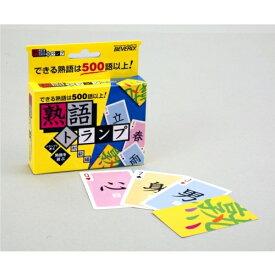 熟語トランプ 初級編おもちゃ こども 子供 パーティ ゲーム 7歳