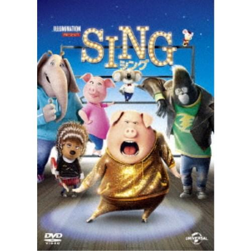 SING/シング 【DVD】