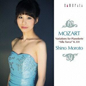 諸戸詩乃/モーツァルト:ピアノ変奏曲集「トルコ行進曲付き」K.331 【CD】