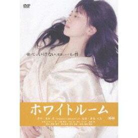 重松清「愛妻日記」より ホワイトルーム 【DVD】