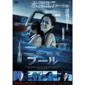 プール 【DVD】