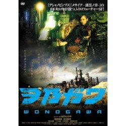 ヲ乃ガワ【DVD】