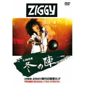 ZIGGY/ZIGGY-1.16.芝浦・冬の陣 【DVD】